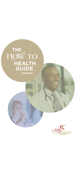 The HOW To Health Guide brochure